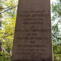 tj-obelisk